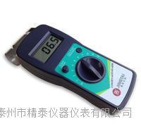 地坪水分检测仪 JT-C50