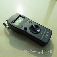 竹地板水分测试仪 SD-C50