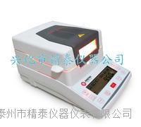 铸造型砂水分测试仪 JT-K10