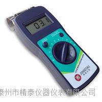 泥土地面水分检测仪 JT-C50