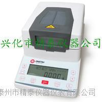 调味料水分检测仪 JT-K6