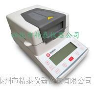 烘干法水分测定仪 JT-K8