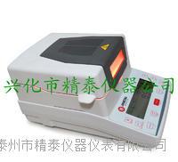 石英粉水分检测仪 JT-K10