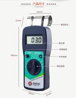 精泰牌环氧地坪水份测定仪