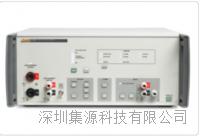 FLUKE52120A 超级大电流标准源 FLUKE52120A 超级大电流标准源