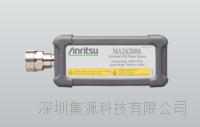 MA24208A 微波通用 USB 功率传感器  MA24208A