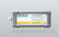 MA24350A 微波 CW USB 功率传感器  MA24350A