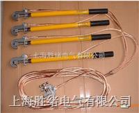 JDX-低压接地线长度