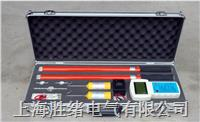高压数字无线核相仪WHX-300B型