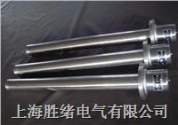 HRY8护套式电加热器