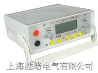 FC-2G防雷元件测试仪生产厂家