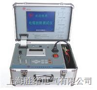 电力电缆故障测试仪使用原理