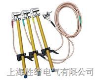 JDX-110KV高压手握式接地线