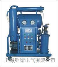 DZJ-150L型真空滤油机