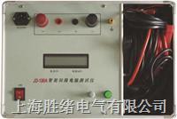JD-100A/200A回路电阻测试仪