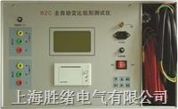 变压器变比组别测试仪BZC型