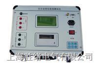 BZC型全自动变压器变比组别测试仪