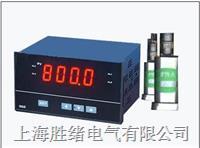 振动测量仪ZDY型