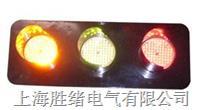 滑触线专用电压信号指示灯