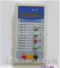 漏电保护器测试仪品质保证