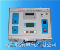 蕞新全自动电容电感测试仪