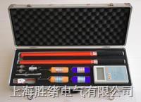 高压无线核相仪SHX-2000YIII