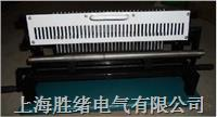 YD-300A/350A/400A硬质冲头标距打
