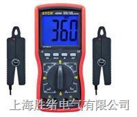 ETCR4000A智能双钳相位伏安表