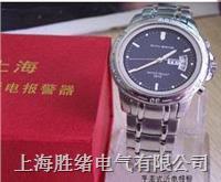 电工专用手表