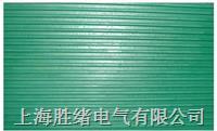 35kv绿色防滑绝缘胶垫