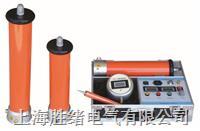高频ZGF-2000型直流高压发生器