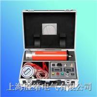 上海便携式ZGF-2000直流高压发生器