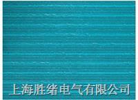 上海高压绝缘垫生产厂家