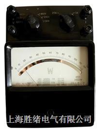 D9型中频交直流毫安/安培表/伏特表/瓦特表