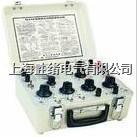携带式线路故障测试仪 QJ43型
