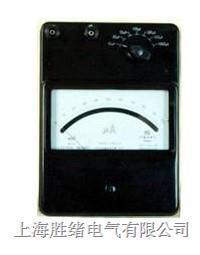 T51-mA交直流毫安表