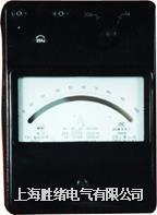 D26-交直流电流表