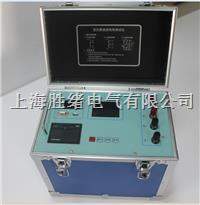 三回路变压器直流电阻测试仪 SX-10A