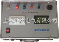 ZGY-3A直流电阻测试仪