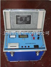 ZGY--III-5A直流电阻快速测试仪