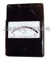 C41-A直流电流表/安培表