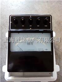 C19-A直流电流表