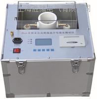 ZIJJ-II微电脑绝缘油介电强度测量仪