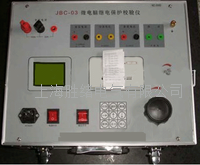 JB-03型继电保护综合测试仪