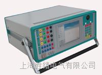 SX-802微机继电保护测试仪(工控型)