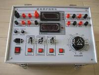 JBC-03单相继电保护测试仪价格
