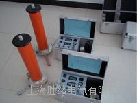 300KV/5MA直流高压发生器