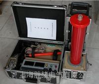 ZGF-60KV/2mA便携式直流高压试验器