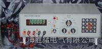 PC57直流低电阻测试仪