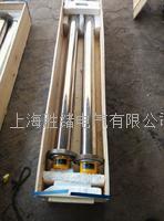 HRY5/3KW护套式管状电加热器